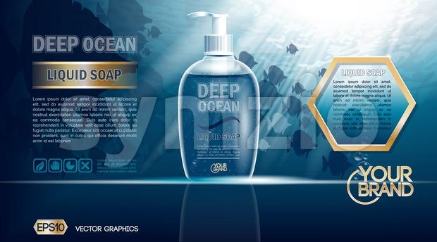 Digital vector blue deep ocean liquid soap mockup Stock Vector